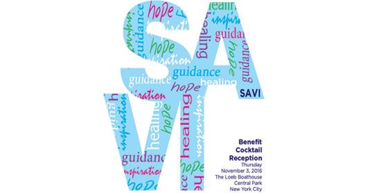 Image of 2016 SAVI Benefit invitation