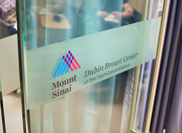 Sign with the Mount Sinai logo and the words Dubin Breast Center